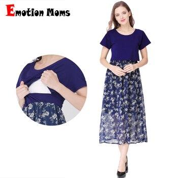 79f932650 Emoción mamás manga corta el embarazo ropa de maternidad vestido de maternidad  vestidos de lactancia materna para las mujeres embarazadas vestido de ...