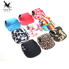 ФОТО hot sale 2018 summer hat cap for dogs cute canvas baseball cap outdoor accessories hiking pet products dog sun visor hat cap