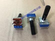 2PCS/LOT ALPS alpine RK12L1230C2N double 6 pin potentiometer B50K axis long 23MM midpoint