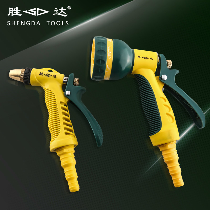 Car Automobile Wash / Flowers Watering Spay Gun With Copper Nozzle / Multi Function 8 Level Water Spray Gun Car Washing Tool 25ft car wash pipe 7 in 1 spray gun modes garden hose durable latex 3 times expandable for cars washing garden watering home