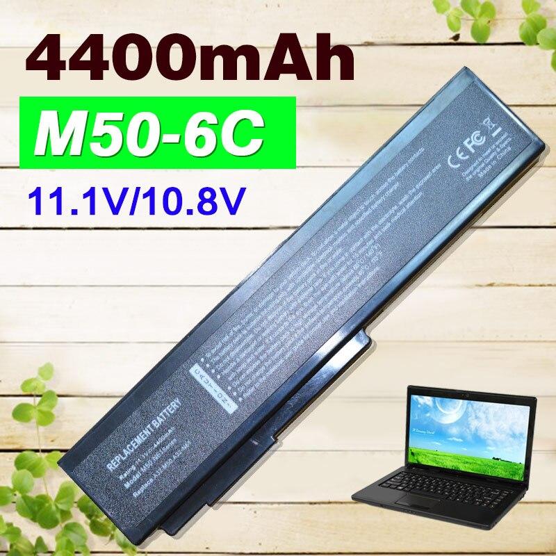 A33-M50 laptop Battery 4400mAh for ASUS VX5 VX5-A2B X55 X55S X57/VN X64 X64JV/JX/VG M70Sa/SR 15G10N373830