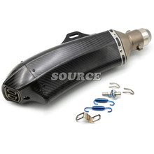 motorcycle Akrapovic muffler pipe scooter exhaust pipe carbon fiber for kawasaki zx6r zx636 zx10r z1000 z750r z1000sx ninja 1000
