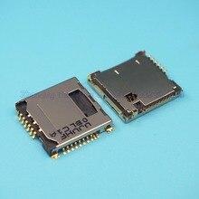 10 шт./лот Sim держатель для карт для samsung I9100 корейской версии карты слот M250S S6888 I997 I8250 S5520 I919U гнездо sim-карты