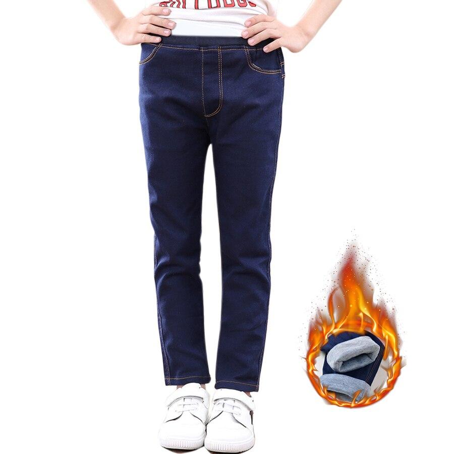 Sheecute niñas pantalones niños casual Vaqueros nueva moda chicas calientes Vaqueros alta calidad Otoño Invierno gruesa caliente niños denim8030