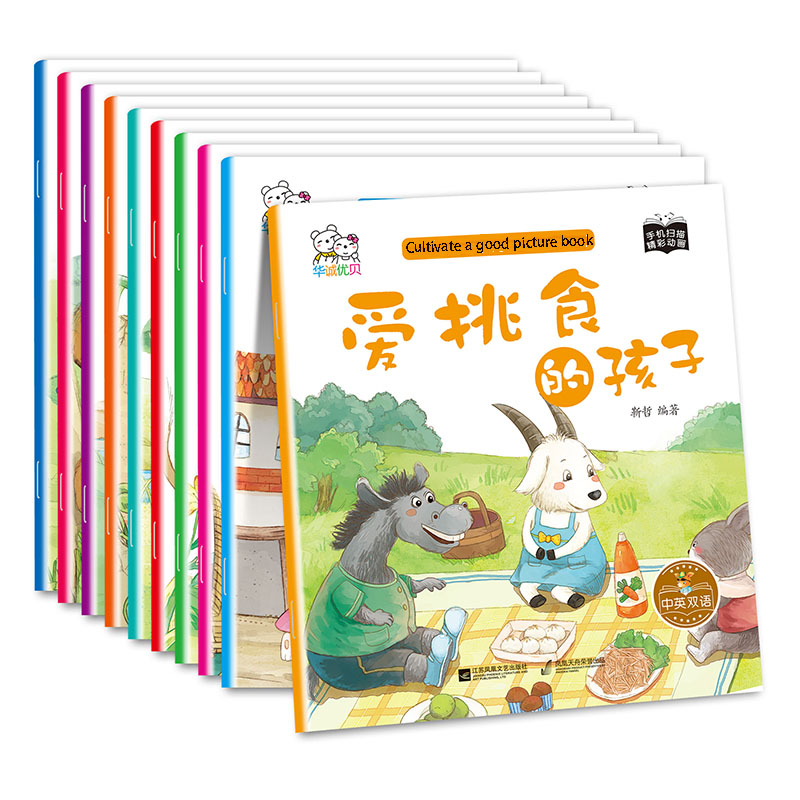10 Pcs/Set Chinese-English Children's Picture Book  Children Kids Baby Fairy Tale Books 0-6Age Parent-Child Education Story Book