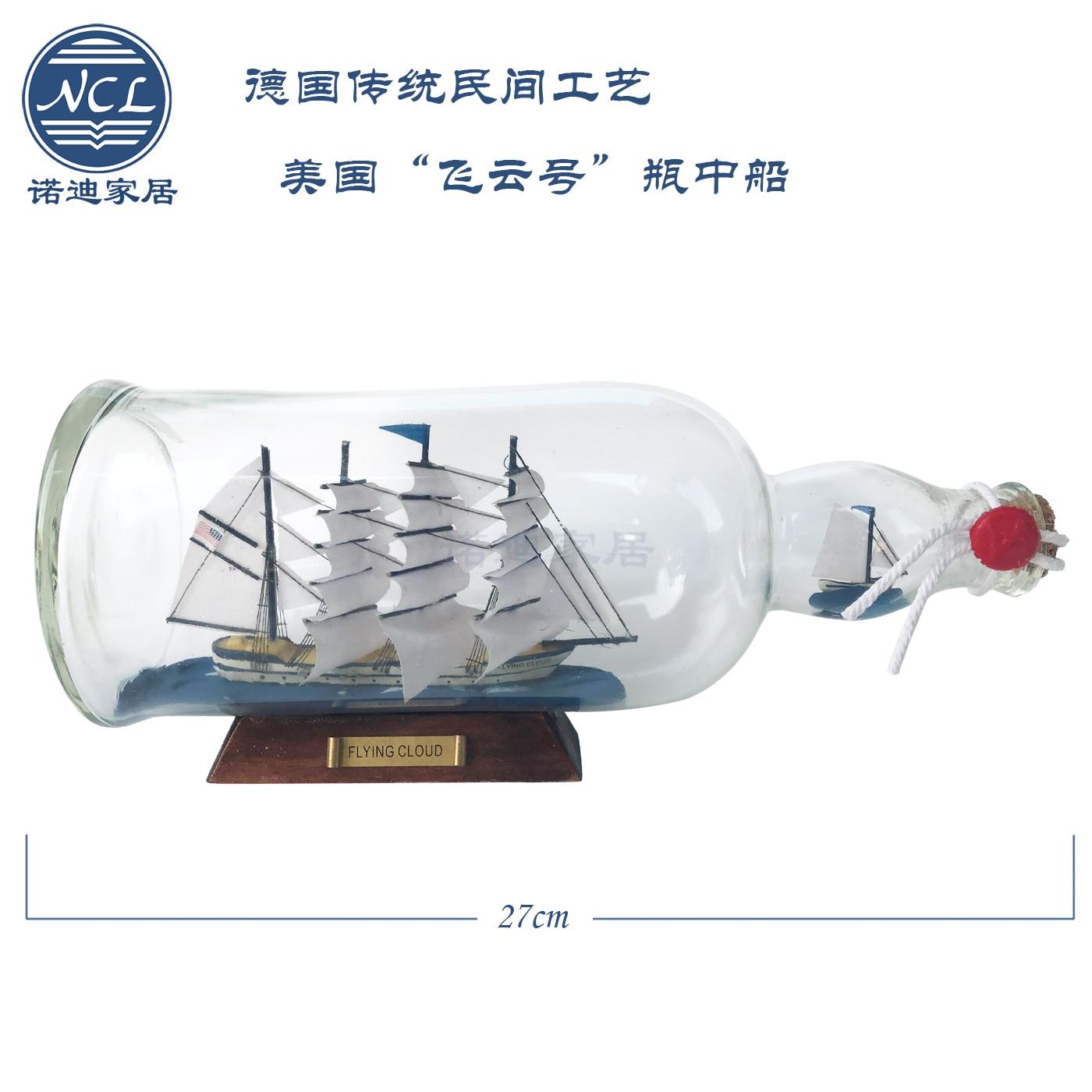 Dérive bouteille navire dans une bouteille HMS Surprise voile sur méditerranée maison salon ornement Place ornement cadeau artisanat modèle