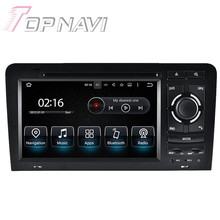 7 inch Quad Core Android 5.1.1 Car Radio Stereo Video Player For Audi A3(2003-2011) With Multimedia DVD GPS Stereo