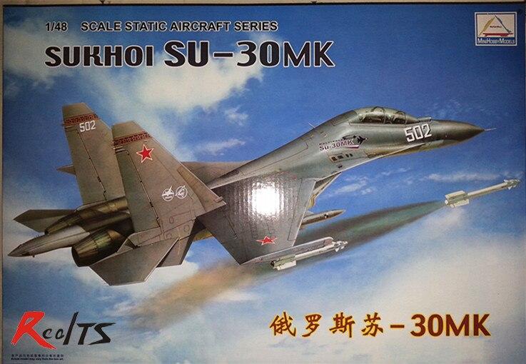 RealTS Trumpeter MiniHobby 1/48 80308 Su-30MK