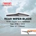 "Rear Wiper Blade for Toyota Auris Hatchback (2006-2012) 1pc 12"" 300mm,Car Rear Windscreen Wipers,Back Windshield Wiper Blades"