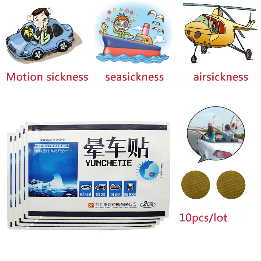 10pcs Chinese Herbal Medical Plaster Anti Motion Sickness Patch Preventing Airsickness Seasickness Nausea Dizzy Travel Relaxing