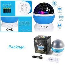 LED Rotating Night Light Projector Spin Starry Moon Sky Star Master Children Kids Baby Nursery Sleep Romantic USB Lamp Abajur