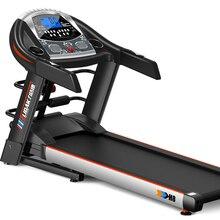 Моторизованная беговая дорожка домашняя ультра-Тихая электрическая складная беговая дорожка для фитнеса потеря веса беговая дорожка