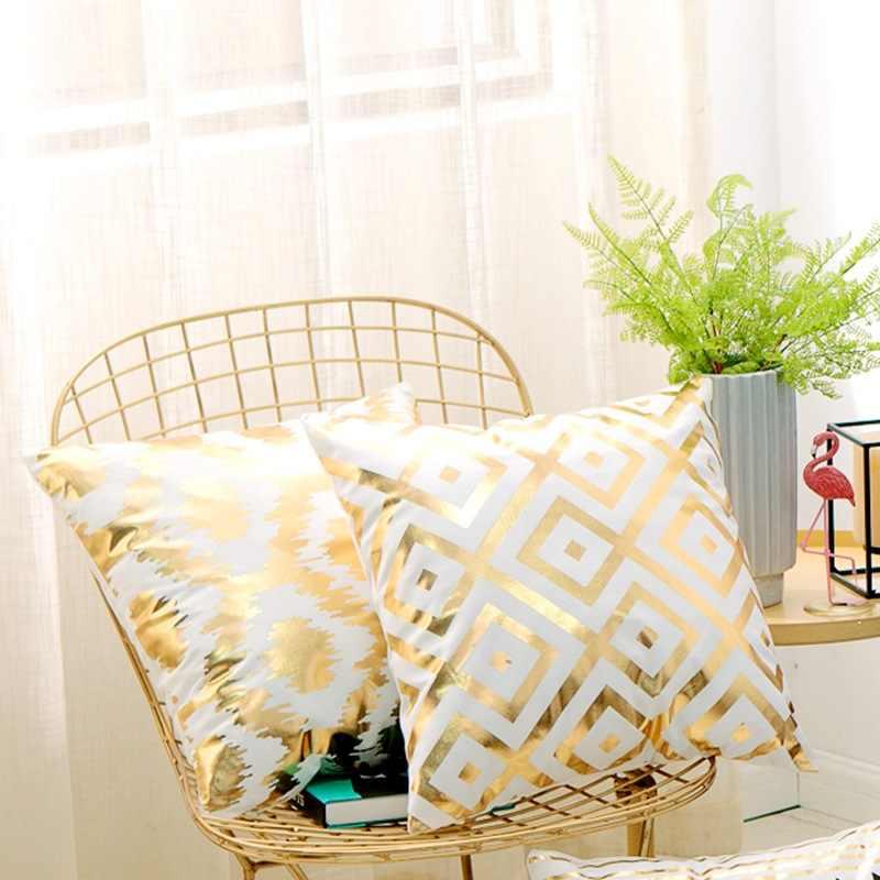 Mordern גיאומטרי צבעוני Bronzing כרית דקורטיבי כרית זהב רדיד ציפית בית תפאורה ספת Almofada 17 אינץ