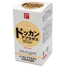 Super Herb Dokkan Aburadasu Gold150 From Japan
