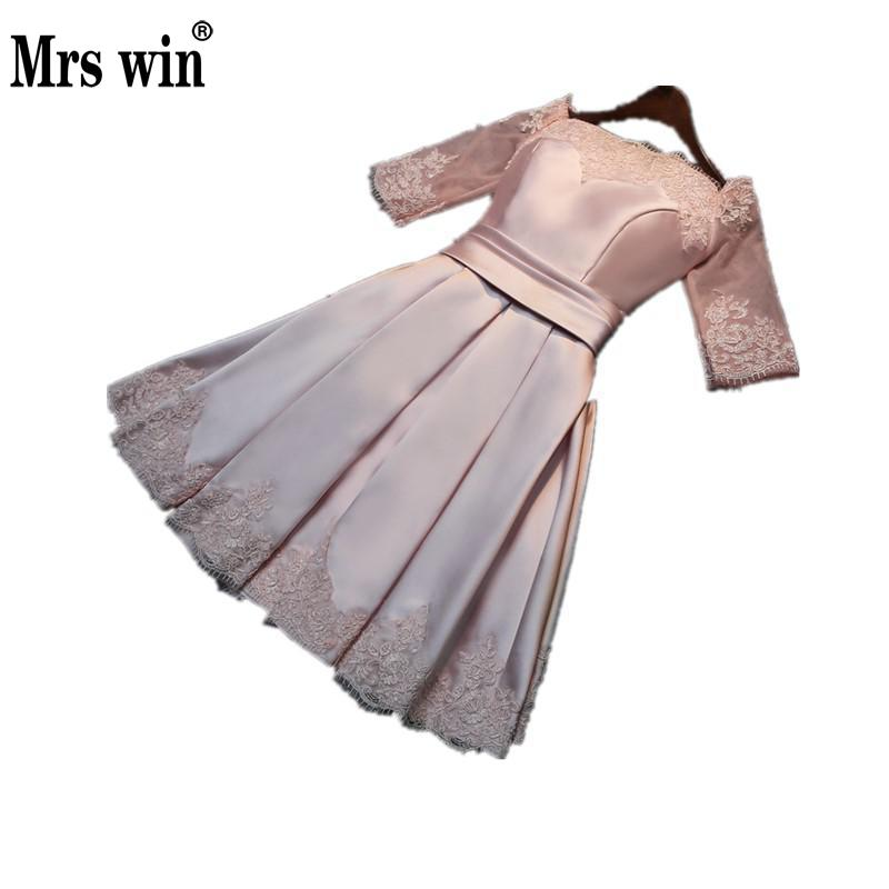 New Stock Pink Silver Satin Draped Half Sleeve Short Bridesmaids Dresses Boat Neck Lace Up Luxury