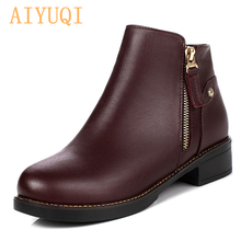 AIYUQI  2019 autumn and winter new 100% natural genuine leather female Martin boots  large size 41 42 43 women's ankle boots autumn and winter new martin boots bohemia hand painted tassel genuine leather handmade women ankle boots plus size 40 42