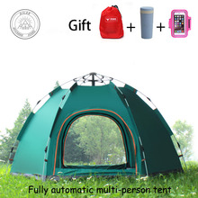 цена на tents outdoor camping family Necessary Full automatic tent outdoor 3-5 people hexagonal tent camp rain protection fishing tent