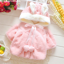 ZHXLED 3 colors spring fall Kids clothing Baby girls hooded