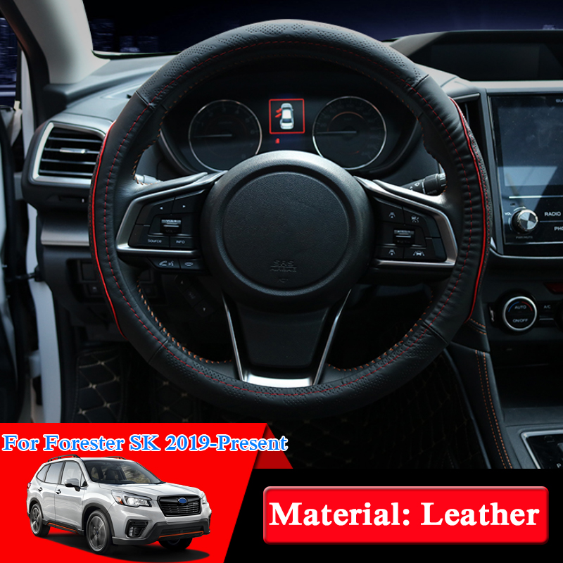 Car Styling Leather Steering Wheel Hub Cover For Subaru Forester SK 2019 Present Car Steering Wheel
