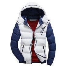 Новинка 2016 Зимняя мужская повседневная хлопковая утепленная молодых мужчин Корейская зимняя куртка единичный выпуск
