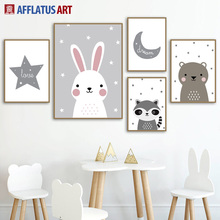 Star Moon Rabbit Bear Raccoon Wall Art Print Canvas Painting Nordic Poster And Prints Cartoon Wall Pictures For Kids Room Decor cute kids satchel with star print and bear shape design