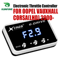Автомобильный электронный контроллер дроссельной заслонки гоночный ускоритель мощный усилитель для OPEL VAUXHALL CORSA (LHD) 2000-2019 Тюнинг Запчасти