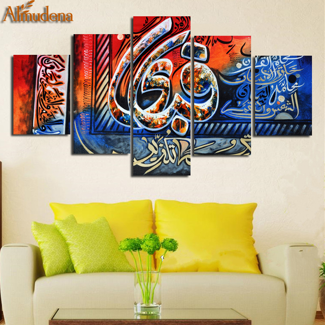 ALMUDENA Blue Red Scripture Religion Word Canvas Painting Wall Art ...