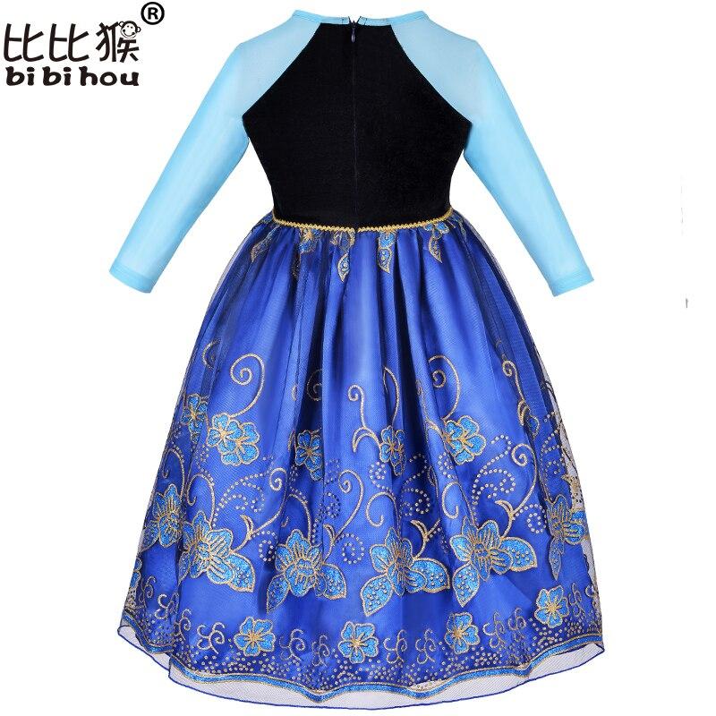 Kleider Pamaba Phantasie Mädchen Prinzessin Aurora Kleider Geburtstag Party Cinderella Kleider Kinder Sommer Kleidung Kind Halloween Cosplay Kostüme