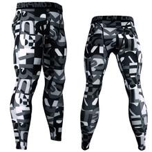 Мужские камуфляжные Леггинсы для бега с 3D принтом, быстросохнущие компрессионные штаны для тренажерного зала, трико для фитнеса, повседневные тренировочные брюки, длинные штаны