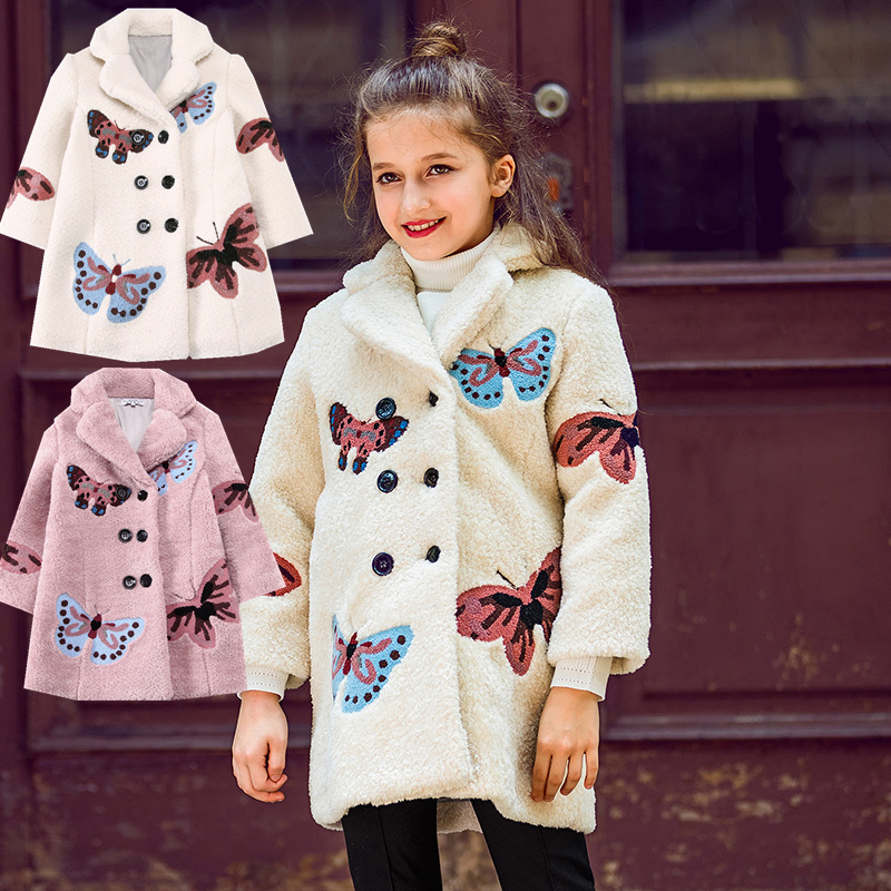 Brand high-quality girls coat winter 2017 new Korean princess children's wear butterfly embroidery thick coat 4-12year pink coat