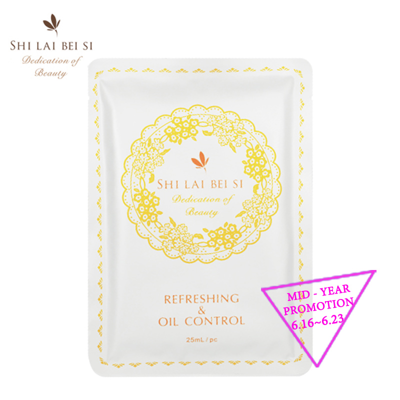 China quality silk oil control face mask sheet skin care, minimize pore, reduce acne, blackhead, make skin delicate bright moist