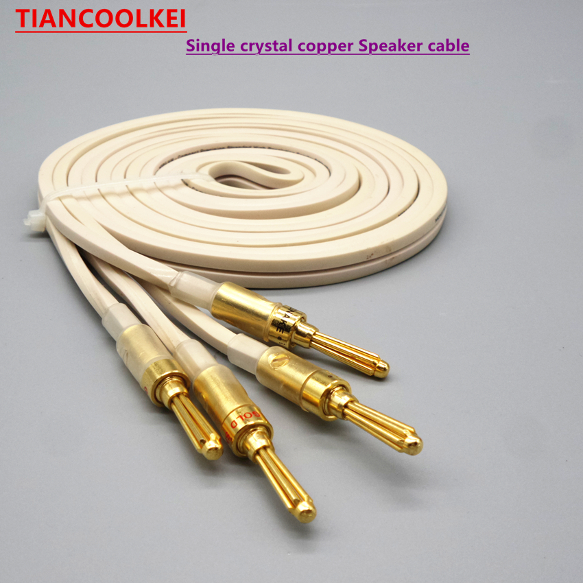 Light luxury edition, speaker line, professional sound audio cable ...