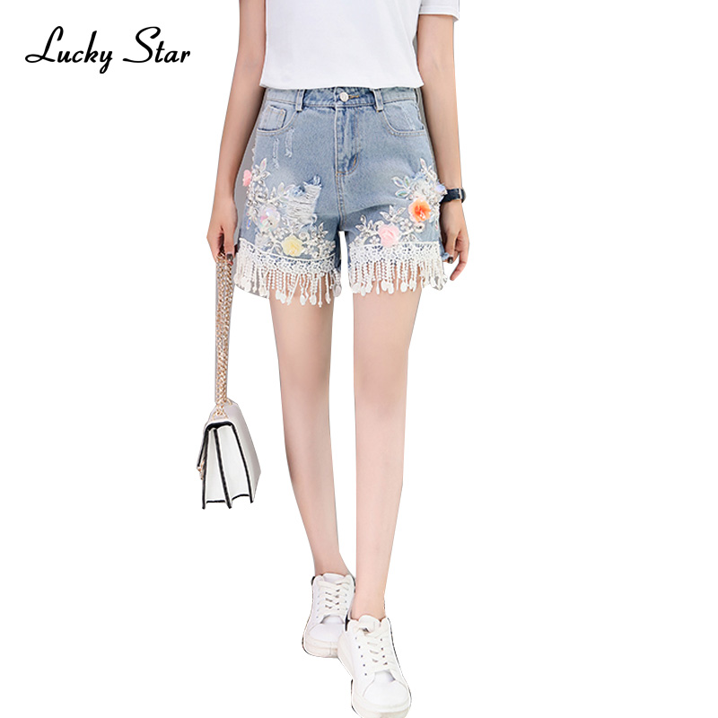 2017 Fashion Embroidery Denim Shorts Floral High Waist Jeans Short Femme Frayed Hole Shorts For Women Summer Shorts C040 lemon floral embroidery shorts women high waist denim shorts female elegant vintage cute jeans ladies