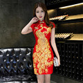 Christmas 2016 New Womens Sexy Lace Cheongsam Ladies Embroidery Fashion Slim Red Cheongsam Women Chinese Traditional Dress Qipao