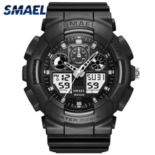 SMAEL 1027 Men/Male/Teenager Sport Casual Digital Wristwatches Dual Display Waterproof Shock Resistant Alarm Relogios Masculino