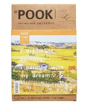 Papier do malowania miłości pocztówka (1 opakowanie = 30 sztuk) tanie i dobre opinie Size 143mm*93mm