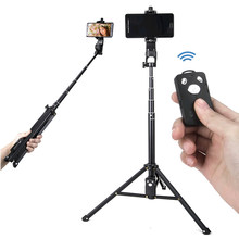 Roadfisher Cell Mobile Phone Tripod Holder Supporto Del Basamento Webcast di Rete Trasmissione In Diretta Bastone Selfie Bluetooth Remote Controller(China)