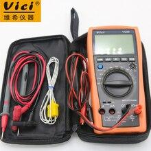 Vici VC99 Auto Range 3 6/7 Digital Multimeter 20A Resistance Capacitance Temperature Meter Voltmeter Ammeter & Analog read bar
