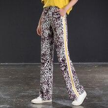 купить Chiffon wide leg pants female summer high waist drop side stripes casual straight trousers 2019 new large size loose pants по цене 1858.29 рублей