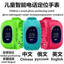 Q50 Intelligent Watch Children's Smart Phone Positioning Watch GPS Locator Tracker SOS Anti-lost Monitor Watch IOS & Android все цены
