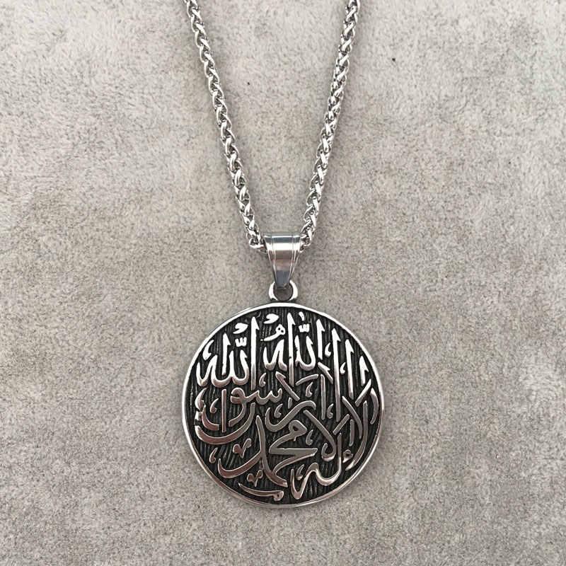 האיסלאם המוסלמי אללה שחאדה נירוסטה תליון שרשרת אין אלוהים אבל אללה מוחמד הוא אלוהים של שליח