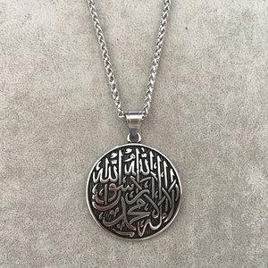 Image 3 - Islam müslüman Allah shahada Paslanmaz Çelik kolye kolye yok tanrı ama Allah Muhammed, Tanrı messenger