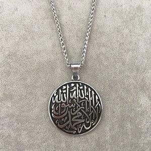 Image 3 - Islam muslim Allah shahada Edelstahl anhänger halskette es ist kein gott aber Allah Muhammad ist Gott der messenger