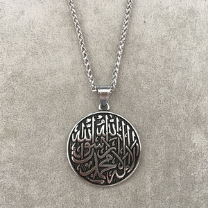 Image 3 - islam muslim Allah shahada Stainless Steel pendant necklace  there is no god but Allah Muhammad is Gods messenger