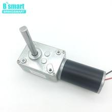 Bringsmart 5840-31ZY червячный механизм двигатель постоянного тока 12 В мини-мотор с высоким крутящим моментом реверсивный редуктор Мотор самозамок длинный вал мотор