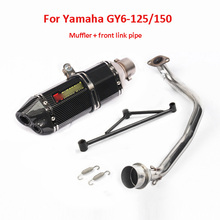 GY6-125 150 Slip on Motorcycle Exhaust System Exhaust Muffler Pipe Tail Pipe Connect Link Tube Whole Set for Yamaha GY6 125 150 gy6 48 50 80 125 150