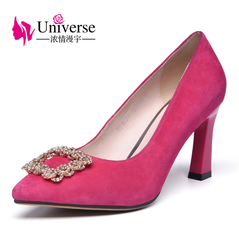 Universe Crystal Decorated Sweet Pumps Kid Suede High Heel Dress Shoes Pointed Toe Elegant Women Shoes crystal E013 2017 new fashion brand spring shoes large size crystal pointed toe kid suede thick heel women pumps party sweet office lady shoe