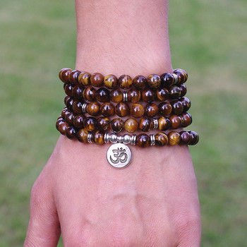 Bracelet Homme Oeil De Tigre