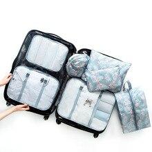 Путешествия Чемодан сумка для хранения 7 шт./компл. Водонепроницаемый Портативный костюм одежда обувь нижнее белье Чемодан Организатор Портативный контейнер Новый