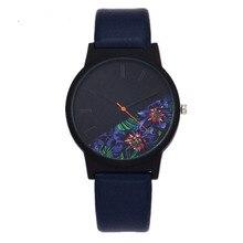 2018 Новый Винтаж кожа Для женщин Часы Роскошные Лидирующий бренд цветочный узор Повседневное кварцевые часы Для женщин часы Relogio feminino